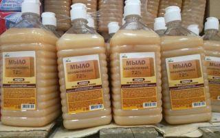Применение хозяйственного мыла в быту — 10 способов, полезные свойства коричневого бруска