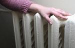 Чем накрыть батарею, чтобы не было жарко в квартире