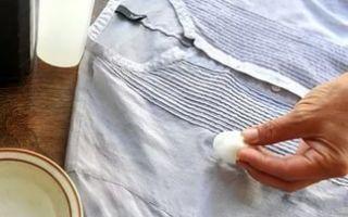 Как и чем отстирать пятна от одуванчика с одежды в домашних условиях?