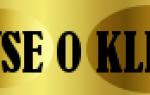 Клей десмокол: состав, характеристики, инструкция