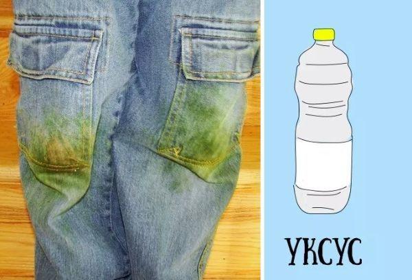 Как отстирать траву с джинс и вывести пятна?