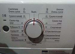 Машина для сушки белья: устройство, преимущества, виды конструкции, ТОП производителей