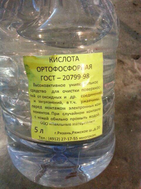Ортофосфорная кислота - применение от ржавчины, способы и особенности использования
