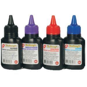 Как и чем отмыть краску с принтера с рук, чтобы следов не осталось?