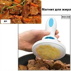 Магнит для ловли жира: чем полезен, как правильно использовать
