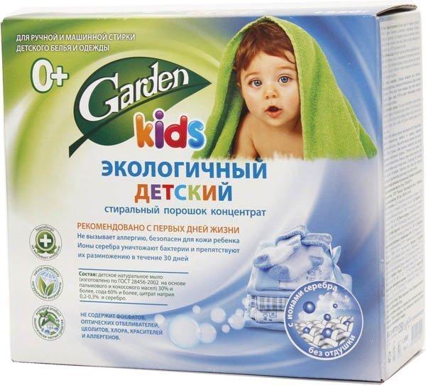 Гипоаллергенные детские порошки: что должно быть в составе