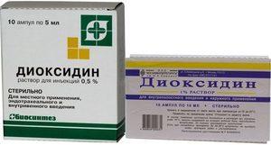 Как хранить Диоксидин – сколько можно хранить после вскрытия ампулы и тубы