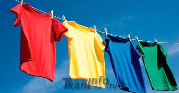 Как покрасить ткань в домашних условиях - виды красителей и правила покраски