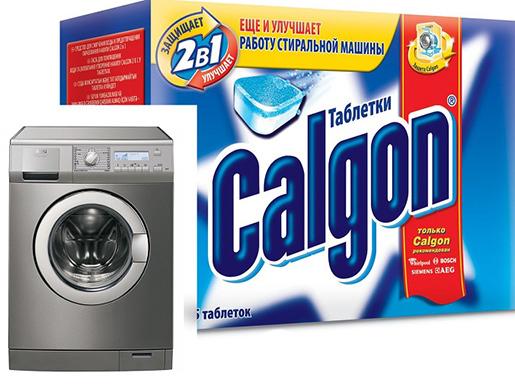 Как стирать с Калгоном, каким вещам он может навредить