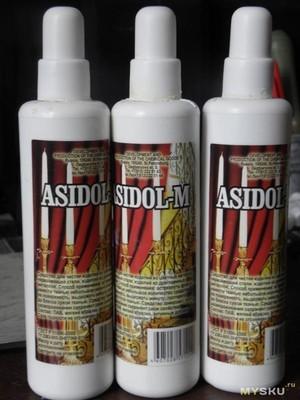 Как чистить бляху: паста ГОИ, Асидол и другие способы удаления оксидного слоя