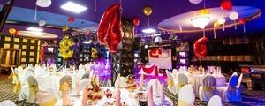Сколько стоит новогодняя ночь 2019/20 — цены на банкет и шоу-программу в кафе в разных городах России