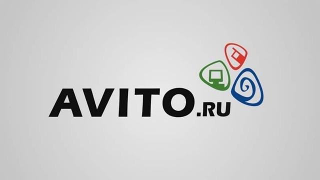 Что можно продать на Авито, чтобы заработать денег: 7 прибыльных идей, список востребованных товаров