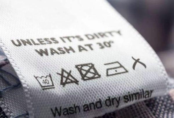 Что нельзя стирать в стиральной машинке, какой значок это показывает