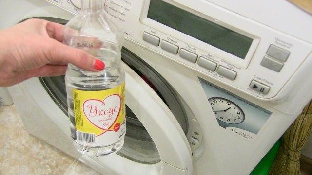 Уксус при стирке в стиральной машинке: зачем его добавлять и в каких пропорциях?