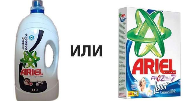 Какое жидкое средство для стирки лучше в том или ином случае