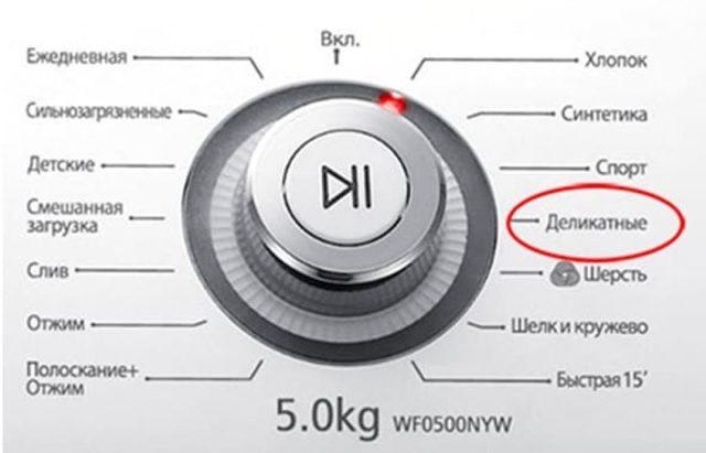 Как стирать подушки из холлофайбера в стиральной машине и можно ли вообще это делать?