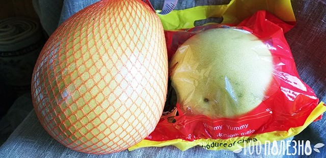 Помело (фрукт): полезные свойства и вред, как есть, где растет, как выбрать и почистить, противопоказания