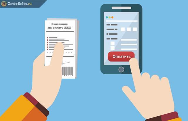 Нужно ли хранить квитанции об оплате коммунальных услуг, если платишь онлайн: юридические тонкости и полезные советы