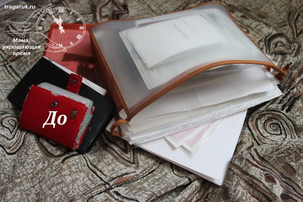 Как и где хранить документы дома: правила, идеи и приспособления