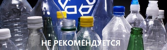 Сколько можно хранить самогон в пластиковой бутылке или таре, как влияет