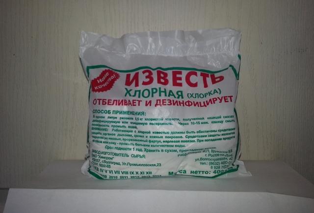 Хлорка для дезинфекции воды, подсобных помещений и туалетов