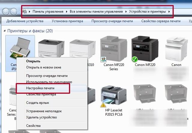 Как почистить принтер canon, если он начал плохо печатать