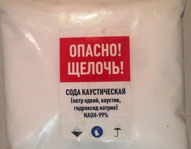Каустическая сода: применение для чистки канализации и быту