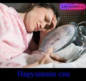 Как улучшить сон без лекарств